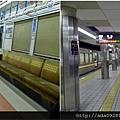 大阪地鐵.jpg
