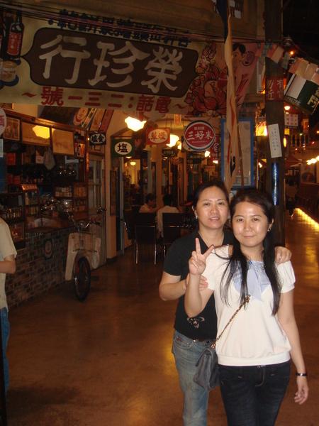 新台灣原味 with mama