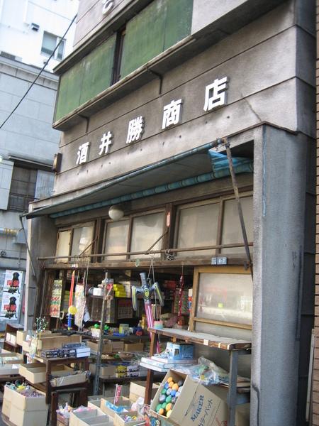 """東京的 """"柑仔店"""""""