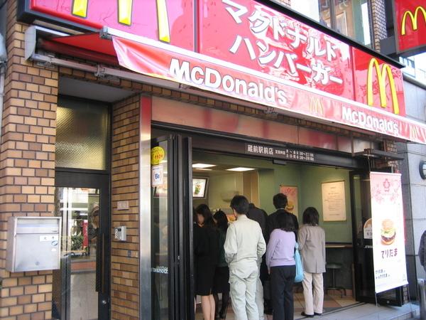 日本上班族也愛吃麥當勞