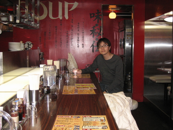 台場裡的拉麵店
