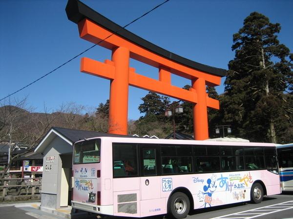 可愛的巴士