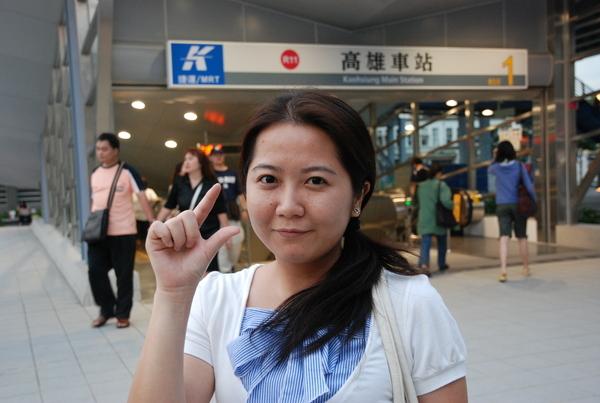 [高捷] 高雄車站
