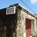 路環島的鹹蝦巷