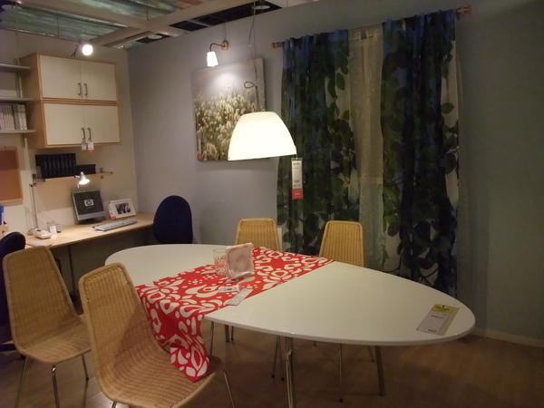 IKEA (23).JPG