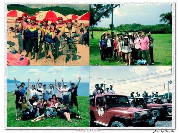 2008公司旅遊