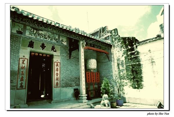 澳門氹仔島上的百年武帝廟