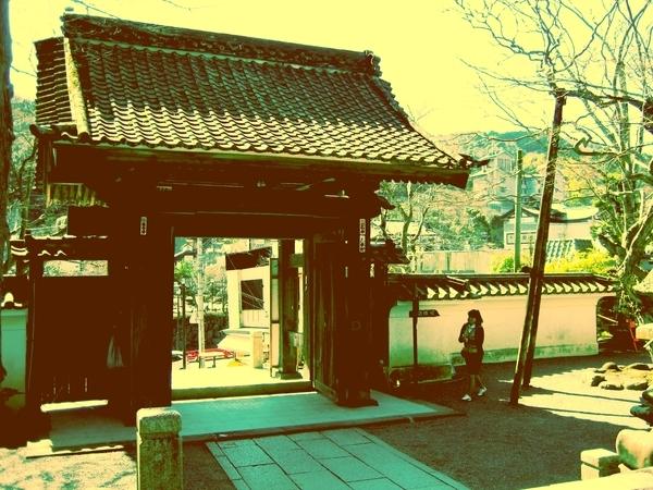 日本修繕寺