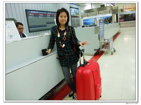 復興航空check in