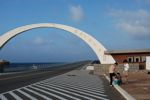 回去時又經過一次澎湖跨海大橋囉