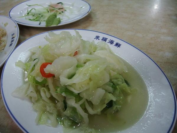 來福海鮮餐廳(價錢實惠又好吃,推薦!) - 炒高麗菜,個人覺得這道普普