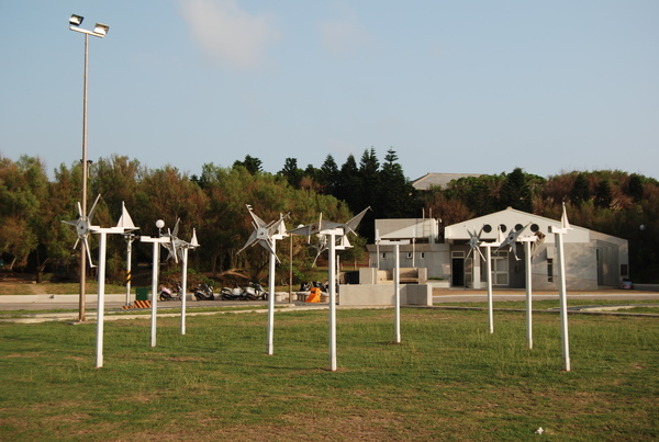 觀音亭 - 風車造景