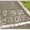 澎湖day1 (208).jpg