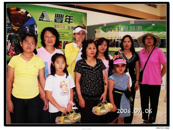 2006年 員工旅遊 (2).jpg