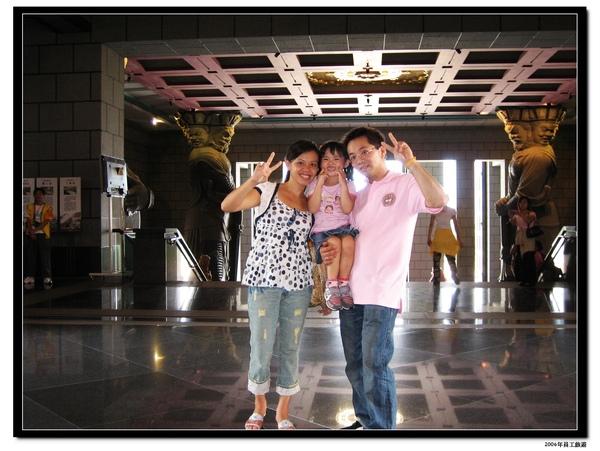 2006年 員工旅遊 (5).jpg