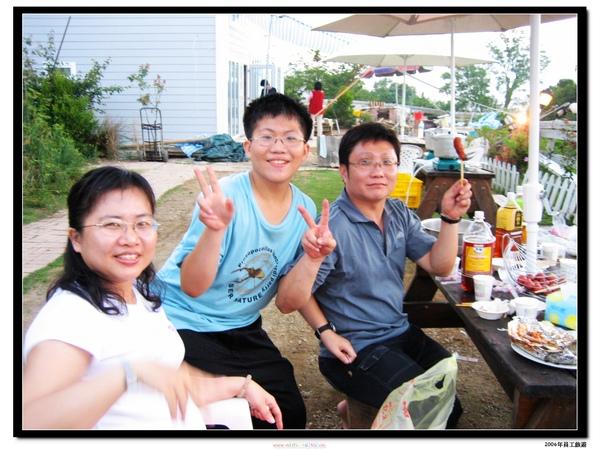 2006年 員工旅遊 (15).jpg