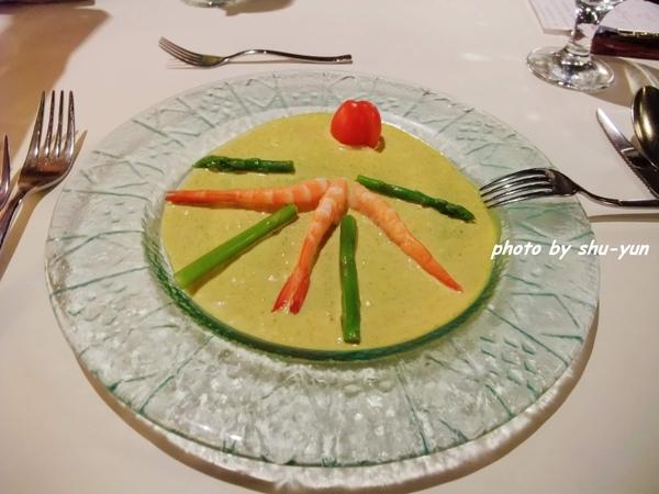 開胃菜/鮮蝦蘆筍