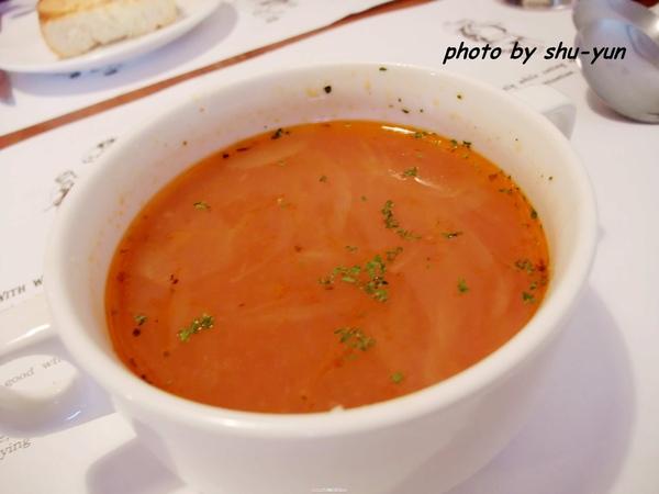 達文郡餐前湯 - 洋蔥湯