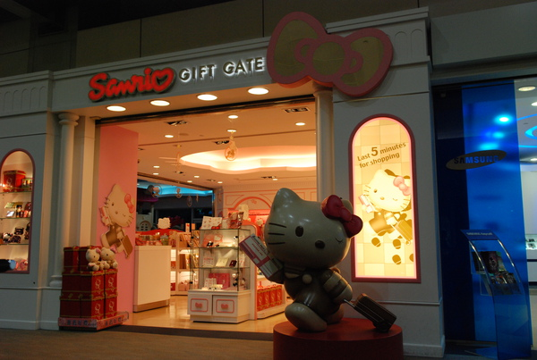 桃園機場到了, 凱蒂貓專賣店