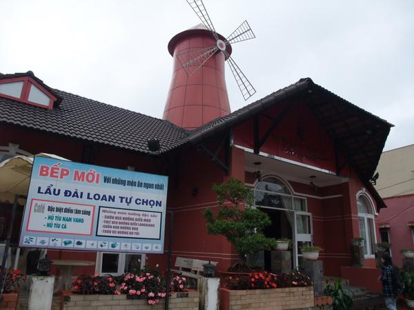 傳說中的風車餐廳