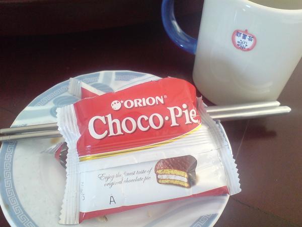 每日早餐.JPG