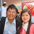 小葉 & THU