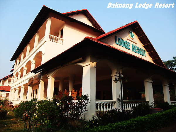 Daknong Lodge Resort 外觀II