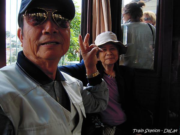 伯父與伯母