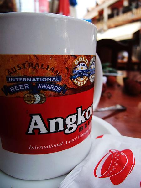 Angkor 馬克杯