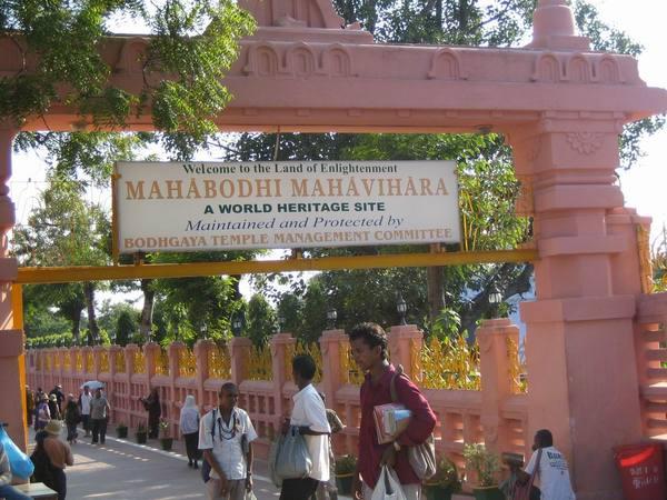 大菩提寺的入口