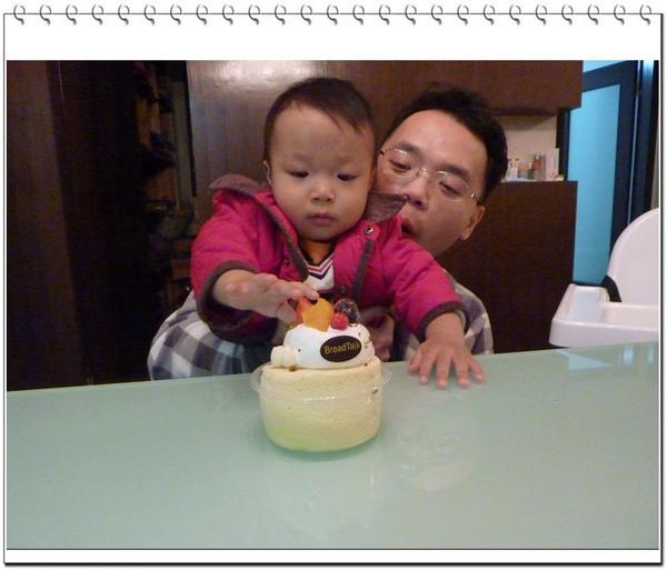 nEO_IMG_P1020395.jpg
