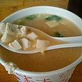 大推的味噌湯