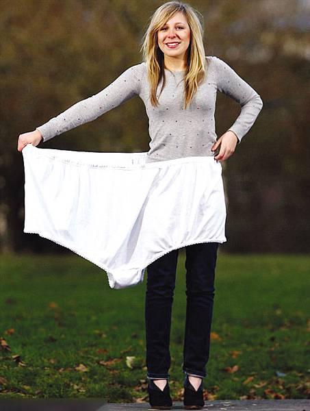 大內褲!?