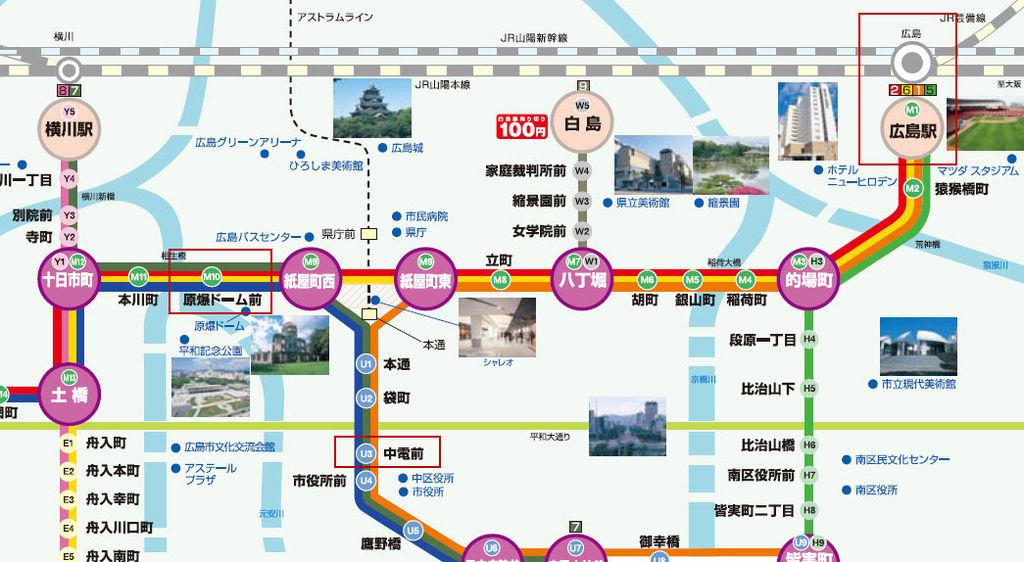 hiroshima densha 2.jpg