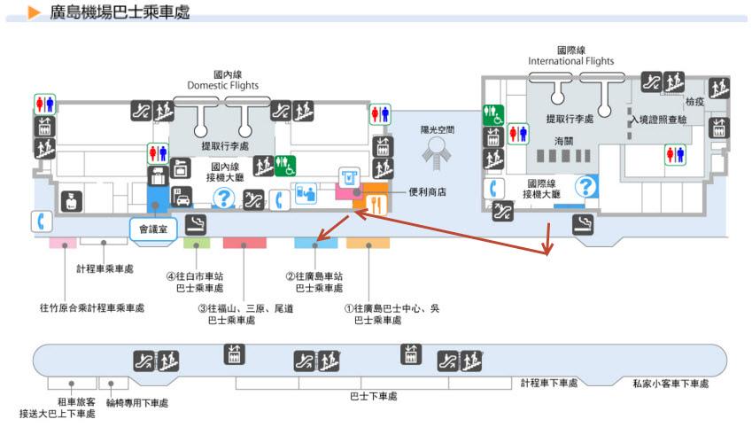 hiroshima densha 5.jpg