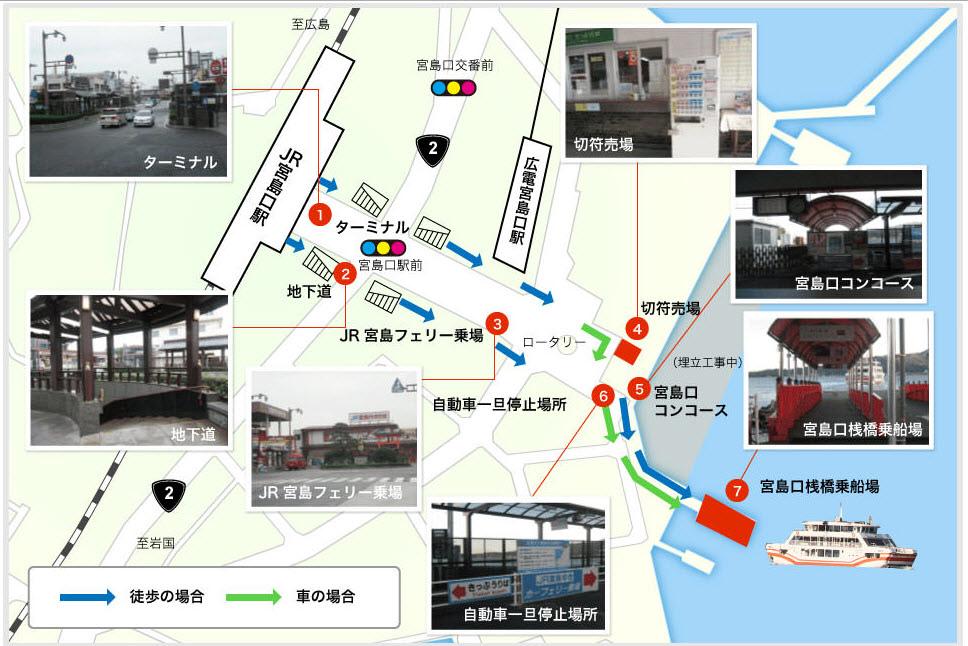 hiroshima densha 6.jpg