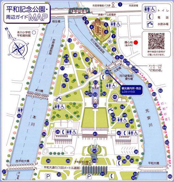 hiroshima densha 8.jpg