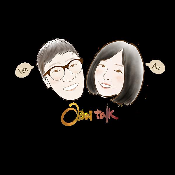 Adai talk logo
