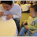 20101225中國麗緻IMG_0237.jpg