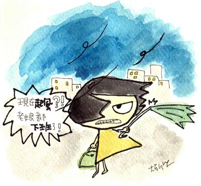 泰利颱風1