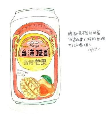 台啤芒果(小)