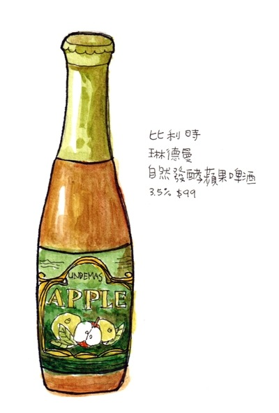 比利時琳德曼自然發酵蘋果啤酒