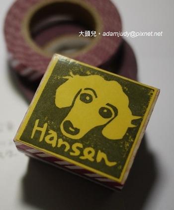 hansen4