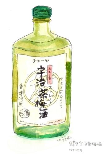 宇治茶海酒