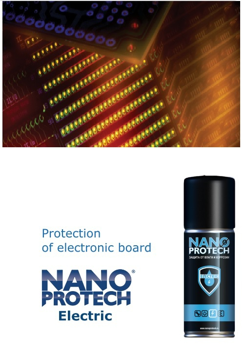 奈米防護產品   電路板防水及絕緣應用 (Protection of Electronic board)