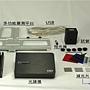 微型光譜模組系統  Micro Spectromodule.jpg