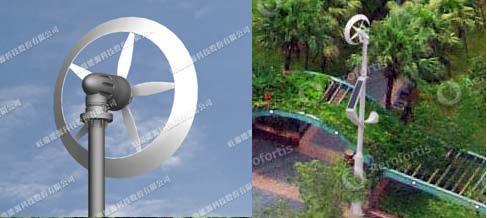 200W Wind Turbine System.jpg