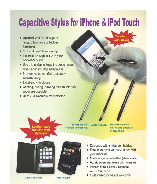 DM Capacitive Stylus for iphone n iPod Touch.jpg