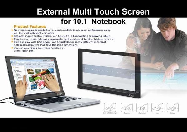 Add on External Touch Screen.jpg