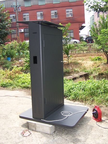 Outdoor KIOSK 3.JPG